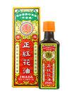 Imada-Red-Flower-Oil-Rode-Bloemen-Olie-25ml